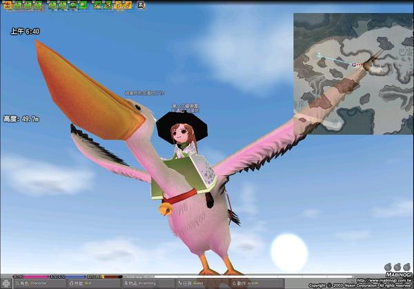 mabinogi_2008_11_26_004.jpg