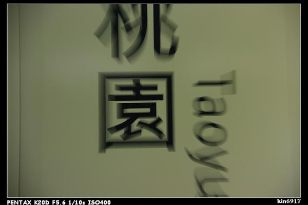 nEO_IMG_KIN_0730.jpg