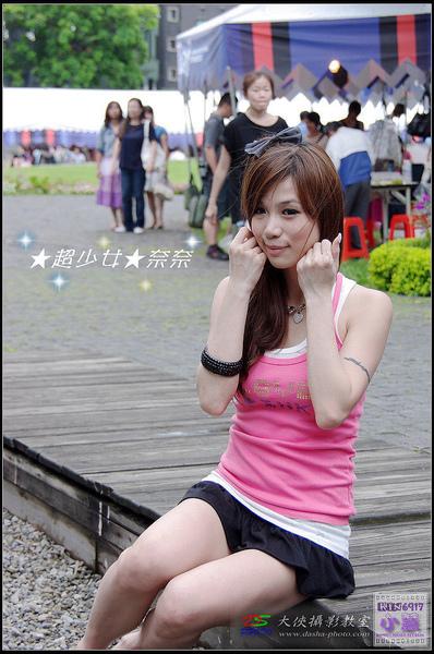 nEO_IMG_KIN_3040.jpg