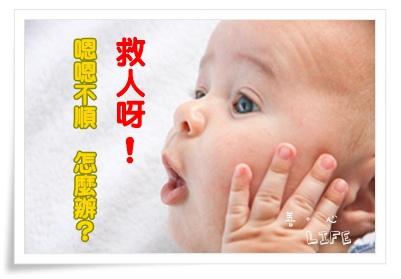 baby1_