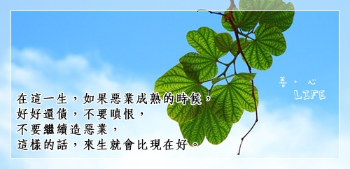 leaves_