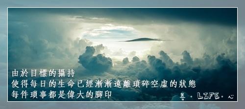 0429_sky-