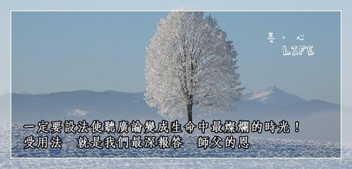 0429_winter-1