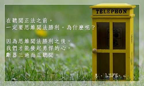 0617_phone-booth-758751_