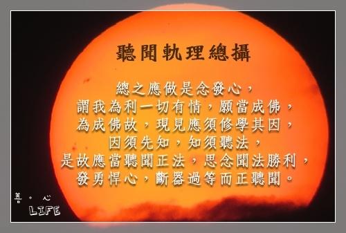 0617_sun-439440