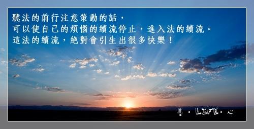 0726_sunrise-165094_128