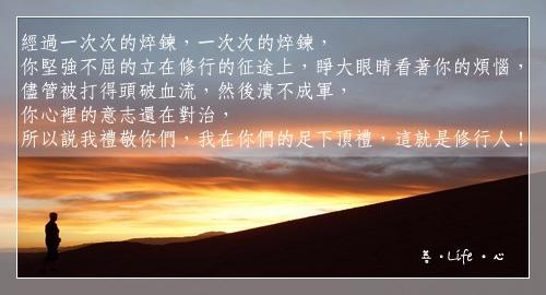 0823_sunset-74778