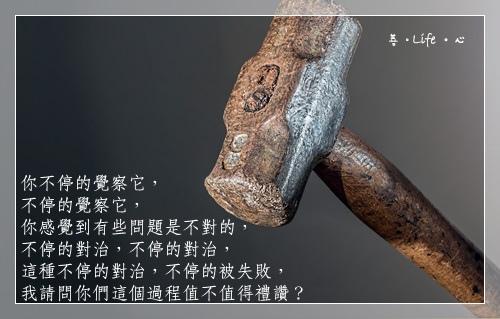0823_hammer-682767