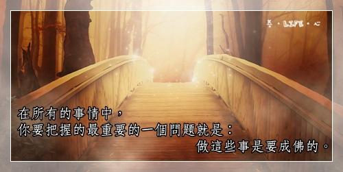0923_bridge-19513_1280
