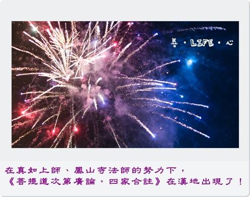 2015-12-11-1-.jpg