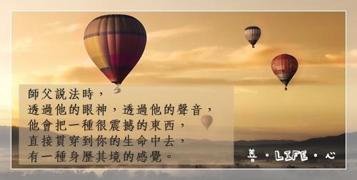 hot-air-1373167_128.jpg