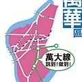 萬華區.jpg