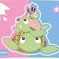海龜蛋糕.jpg