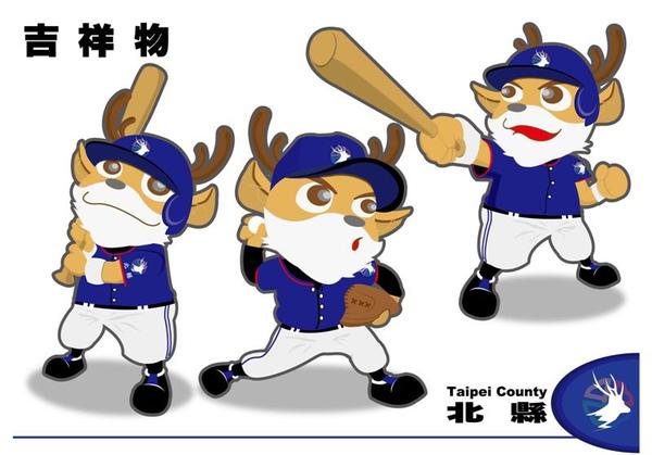 北縣業餘棒球隊吉祥物徵選吉祥物.jpg