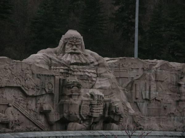 秦嶺休息站的雕塑N2603