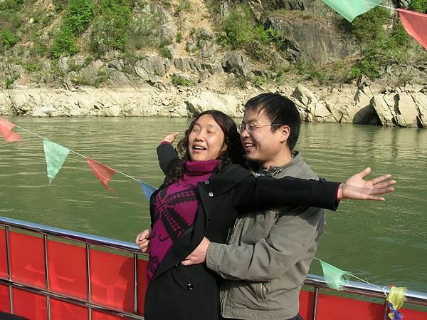 陶醉醉在漢江上的青年男女626