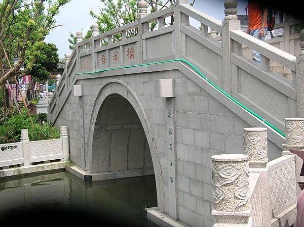 木瀆香溪橋 354.jpg