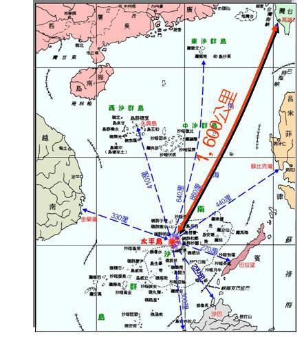 太平島與台灣距離.jpg