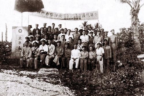 1946.12.15.太平艦人員太平島升旗.jpg