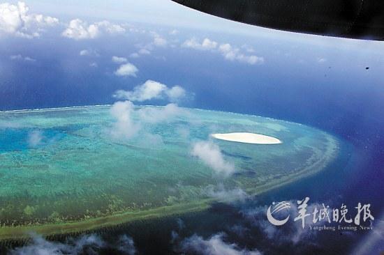 西沙一環礁.jpg