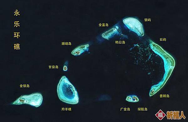 西沙永樂礁環1.jpg
