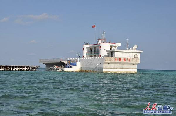 西沙東門礁建築.jpg