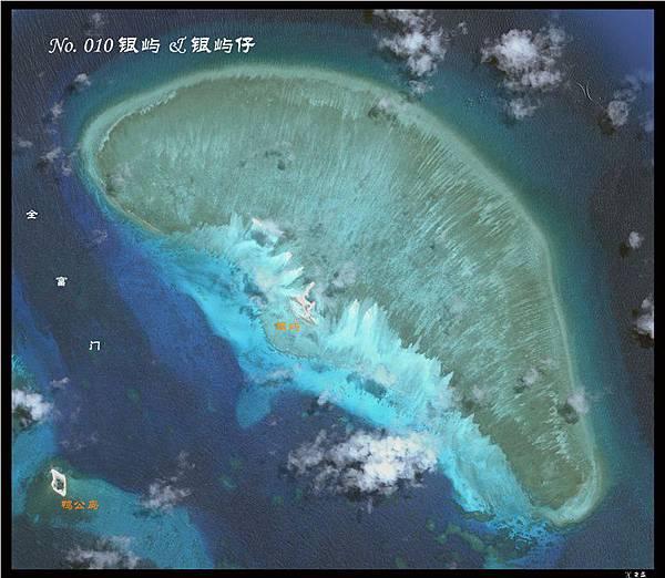 西沙銀嶼衛星圖.jpg