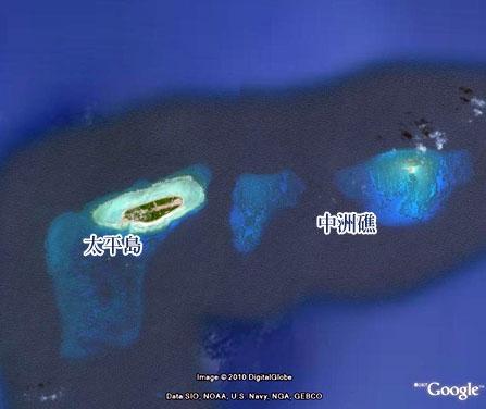 南沙中洲礁盤.jpg
