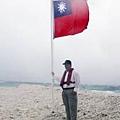 南沙中沙礁 內政部長登礁升旗2012.8.31.jpg