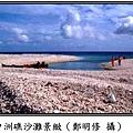 南沙中洲礁近景.jpg