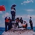 南沙半月礁中國科學考察隊.jpg