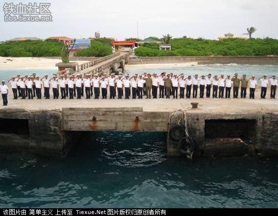 南沙南威島的越軍.jpg