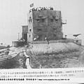 南沙鬼喊礁越南侵佔初期的碉堡.jpg