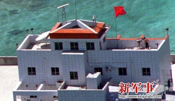 1999年2月,美济礁(中).jpg