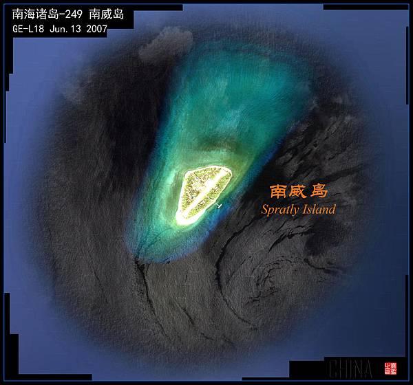 南沙南威島及礁盤aa.jpg