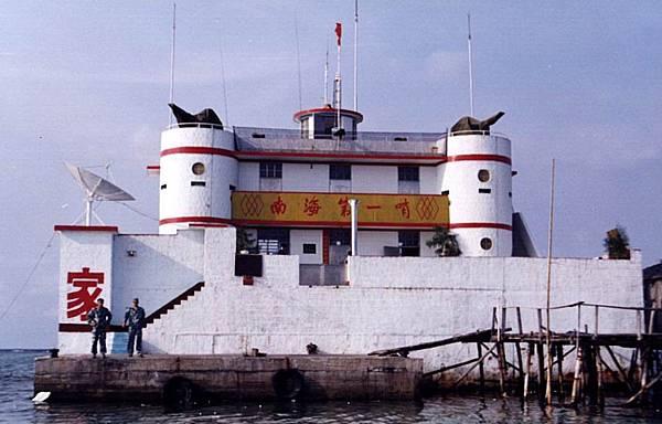 南沙華陽礁建築.jpg