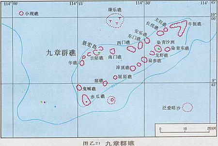 南沙群岛九章群礁.jpg