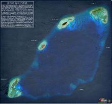 南沙雙子群礁.jpg