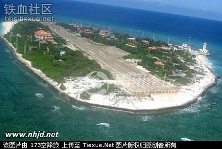 南威島2.jpg