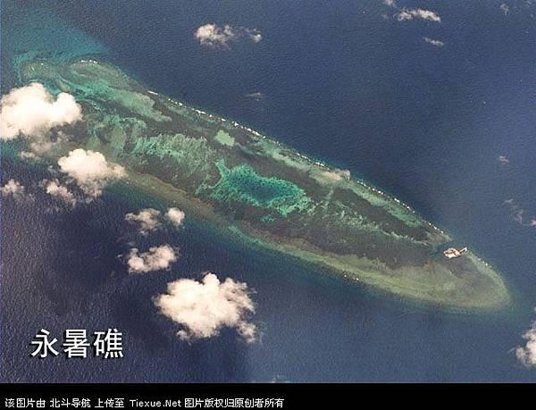南沙永署礁 衛星.jpg
