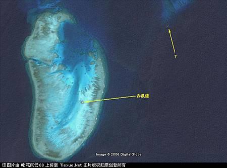 赤瓜礁及礁盤.jpg