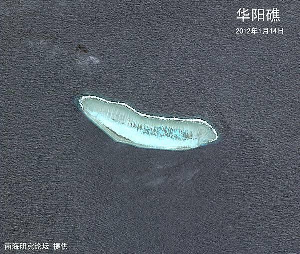 南沙華陽礁衛星圖.jpg