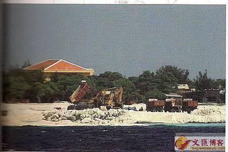 南沙南子島越南填海造陸.jpg