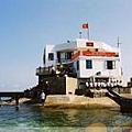 南沙東礁越軍建築之一.jpg