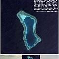 南沙南華礁A.jpg
