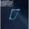南沙半月礁.jpg