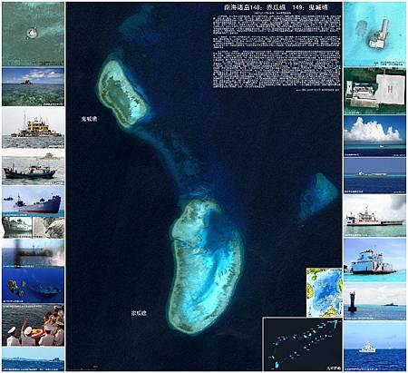 南沙鬼喊礁衛星圖.jpg
