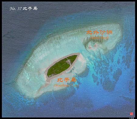 北子島.jpg