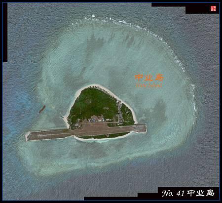 中業島1.jpg