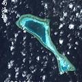 南海礁4.jpg
